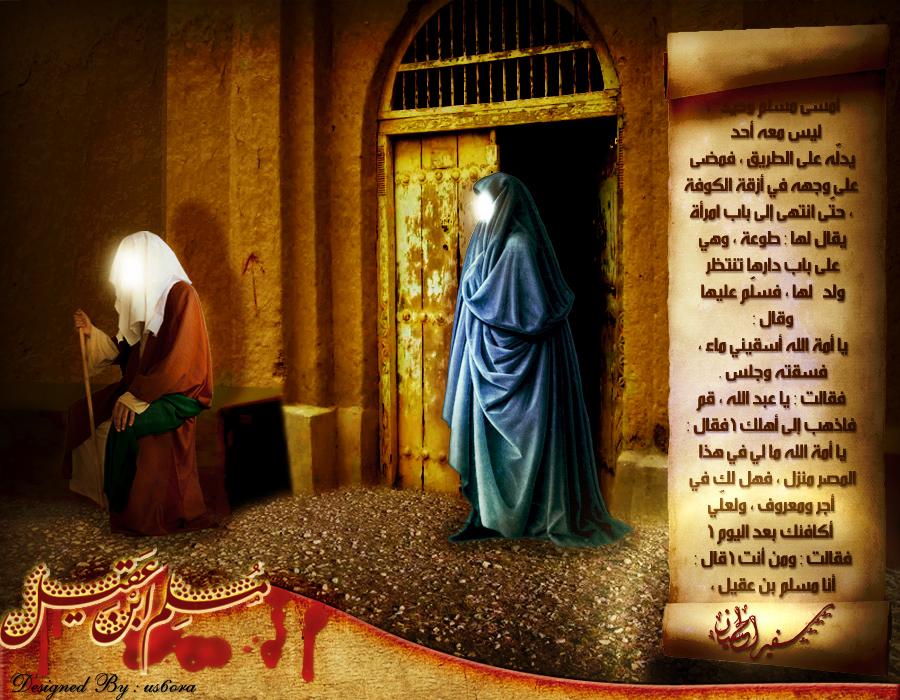 http://azadar.persiangig.com/image/110.jpg
